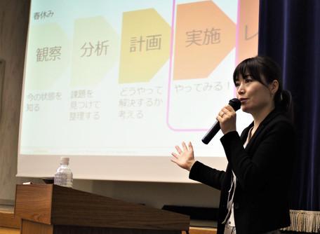 品川女子学院中等部×ミナケア 「お父さん・お母さんステキ化計画」授業レポート