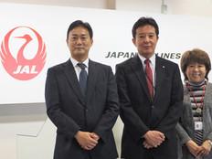 事例公開:~社員の健康を守る力を育てる「チームJAL」~日本航空株式会社様、日本航空健康保険組合様