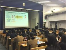 品川女子学院中等部×ミナケア 「お父さん・お母さんステキ化計画」を始めました