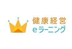 eラーニングロゴ_a.png
