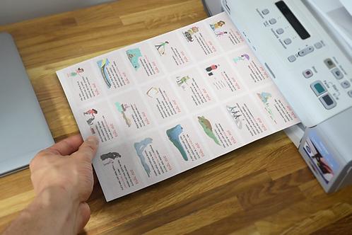 הסדרה השניה - גרסה להדפסה ביתית