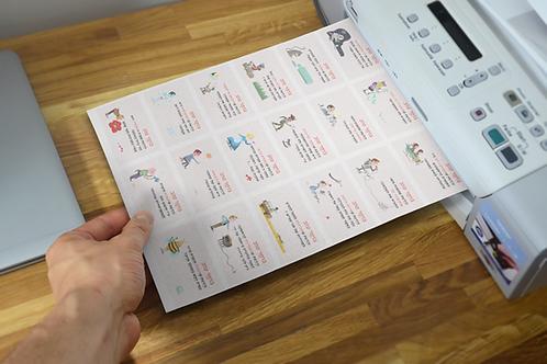 הסדרה הראשונה -קובץ להדפסה ביתית