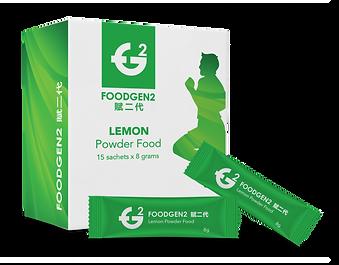 FoodGen2_Lemon-box.png