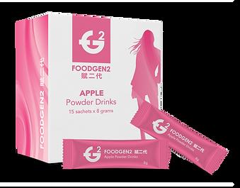 FoodGen2_Apple-box.png