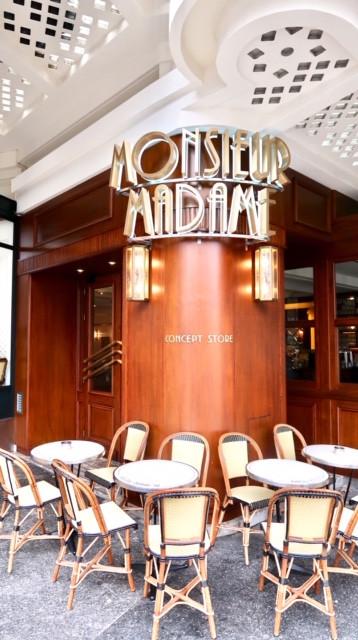 Brasserie Monsieur Madame Paris 17