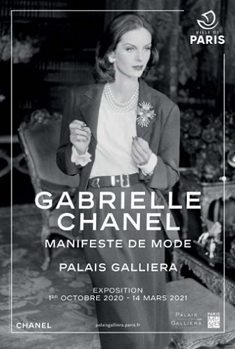 Exposition Gabrielle Chanel Palais Galliera manifeste de mode