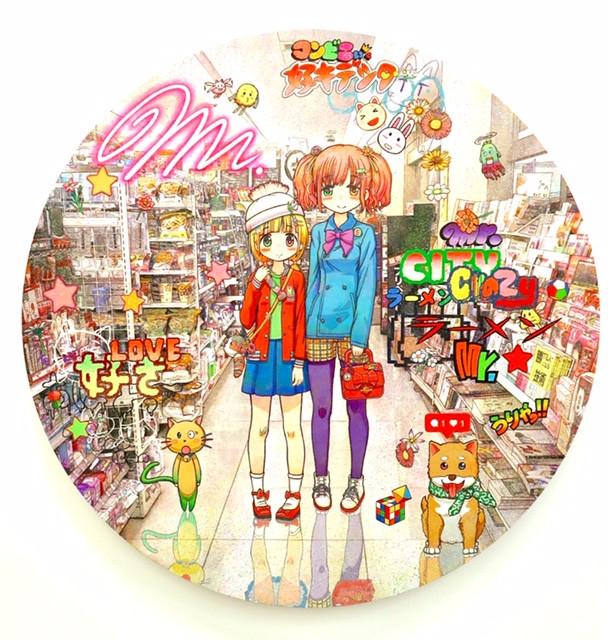 L'artiste japonais Mr. à la Galerie Perrotin