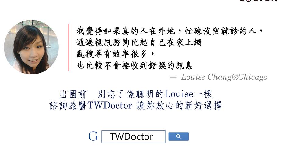 testimonial ban-Louise_edited_edited.png