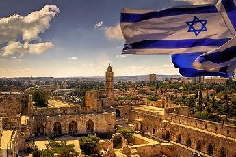 Mariage Israel
