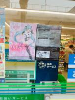 熊本市のファミリーマート篭町店様にミニポスターを設置させて頂きました