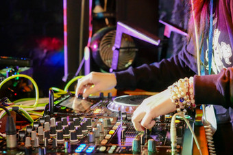 DJ ichina