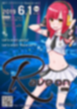 rave onフライヤー表.png