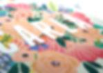 Personalised Floral 4.jpg