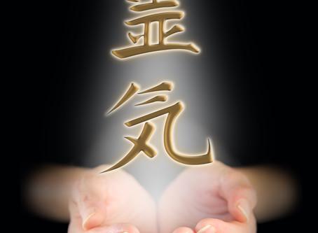 Kind Karma® Yoga. Protection Mantra for Rahini Yoga®, Reiki Practitioners and Kind Karma Creators.