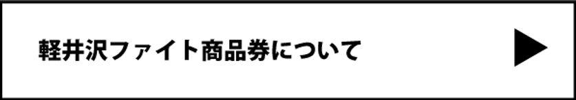 おしらせ文バナー.jpg
