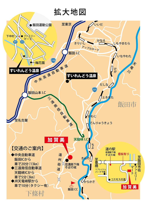 拡大地図.jpg