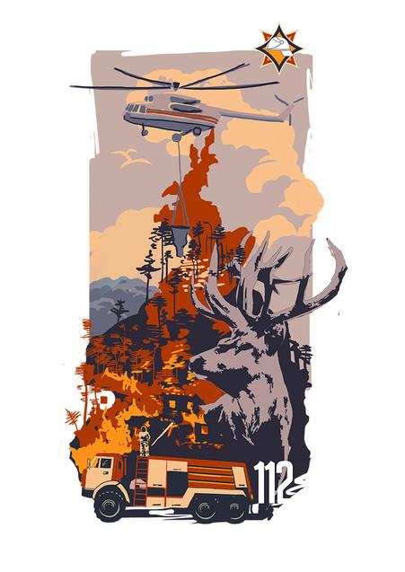 Спасём лес от пожара.jpg