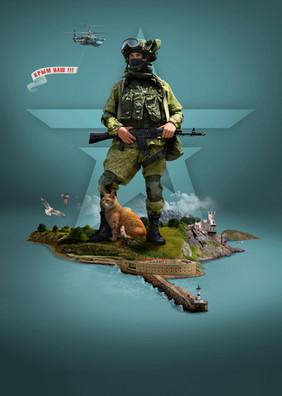 Крым наш.jpg