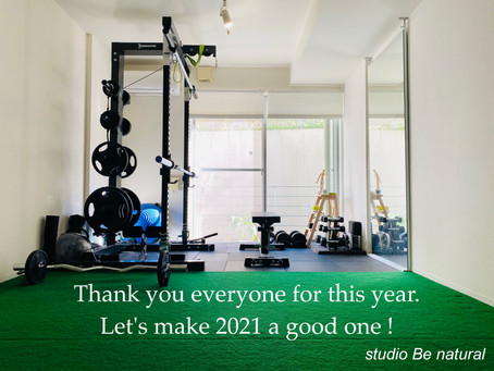 【2020→2021】 年末年始営業のご案内
