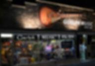 guelphmusic_storefront.jpg