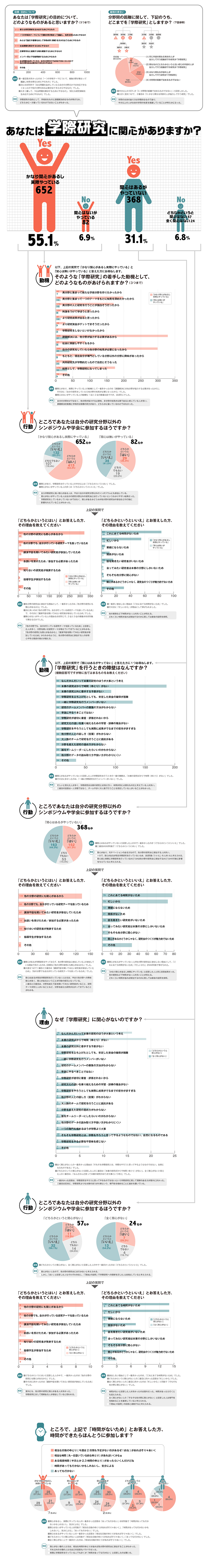 Infographic_0609-1.png