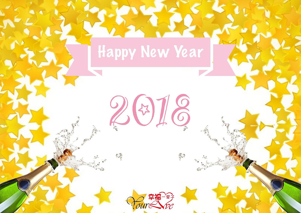 Wishing everyone a Happy New Year!🎉🎊🎉🎊🎉🎊