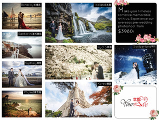 Introducing overseas pre-wedding photography in your favourite countries!
