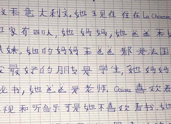 Chinois_LV3_Cours_collectifs_40h±.jpg