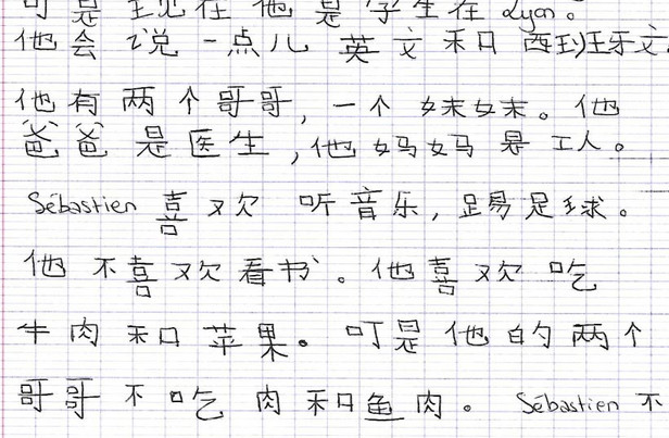 Chinois général_Cours collectifs_14h±.jp