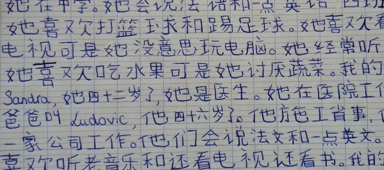Chinois général_Cours collectifs_40h±.jp