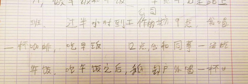 chinois_cours_collectifs_90h±.jpeg
