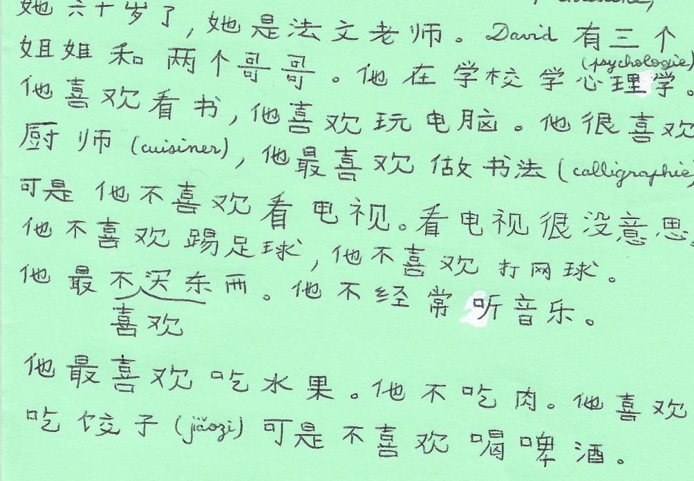 Chinois général_Cours collectifs_30h±.jp