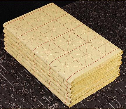 Papier de bambou