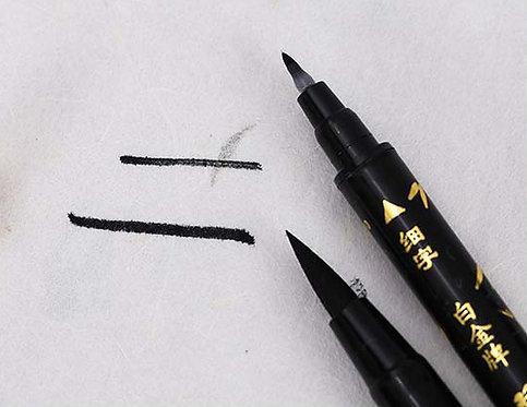 Stylos-pinceaux de calligraphie 17.3 cm