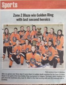 2017-2018 Gold at Esso Golden Ring
