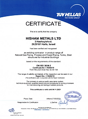 EN ISO 3834-2 (11 21).png