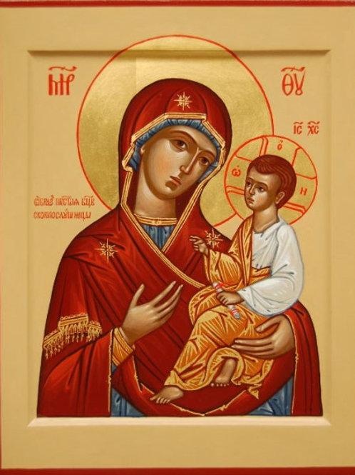 """Молебен перед иконой """"Скоропослушница"""""""