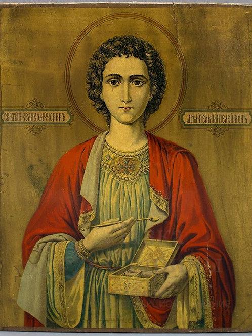 Молебен целителю Пантелеимону