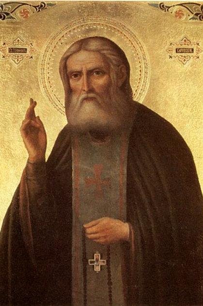 Молебен прп. Серафиму Саровскому