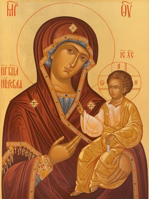 """Молебен перед иконой """"Иверская"""""""