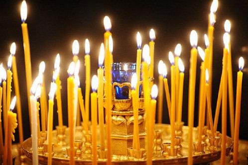 Поставить свечу в храме