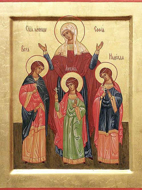 Молебен св. мученицам Вере Надежде и Любови и матери их Софии