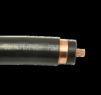 philflex-power-cable-shielded-35kv_edite