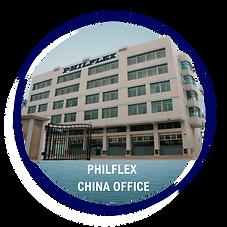 PHILFLEX CHINA OFFICE(1).png