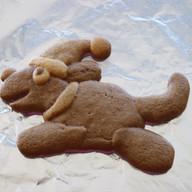 Kessell Cookie