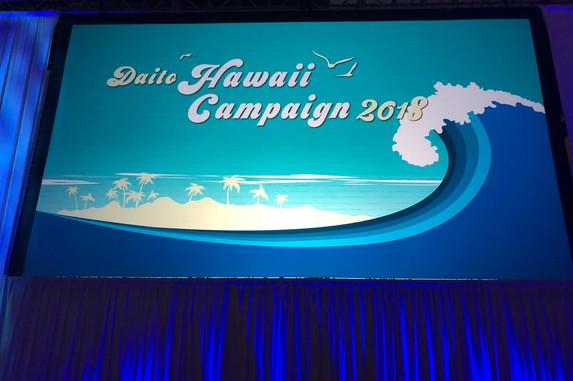 corporate-hawaii-10.jpg