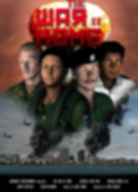 The War At Home Poster.jpg