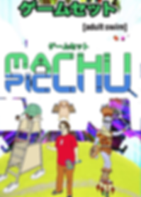 Gemusetto Machu Picchu Poster 2.png