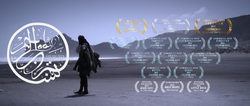 Hadir and The Deep Awards Banner