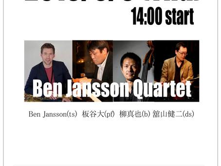 Ben Jansson Quartet-Golden WEEK